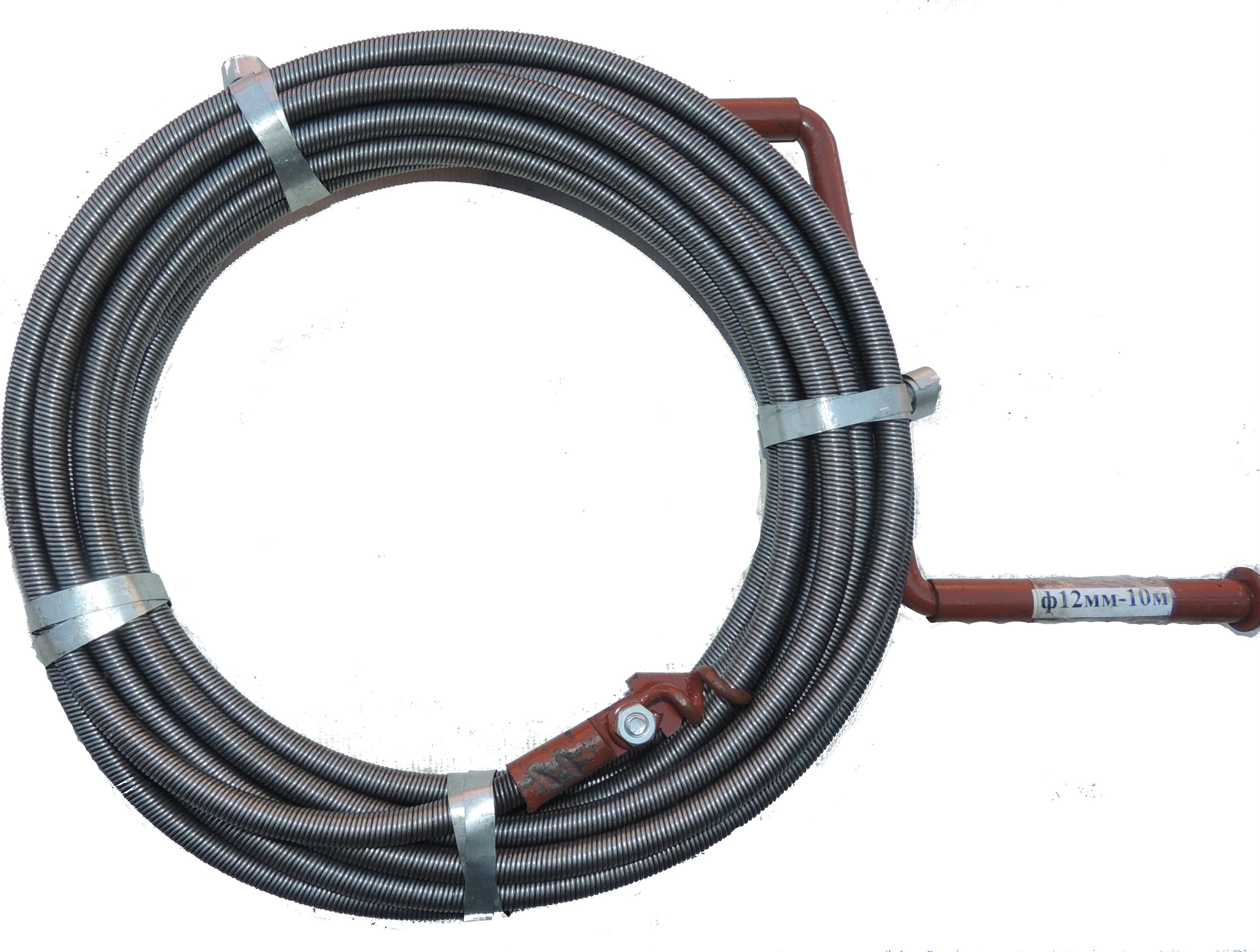 Трос сантехнический диам. 12 мм, длина 10 метров.