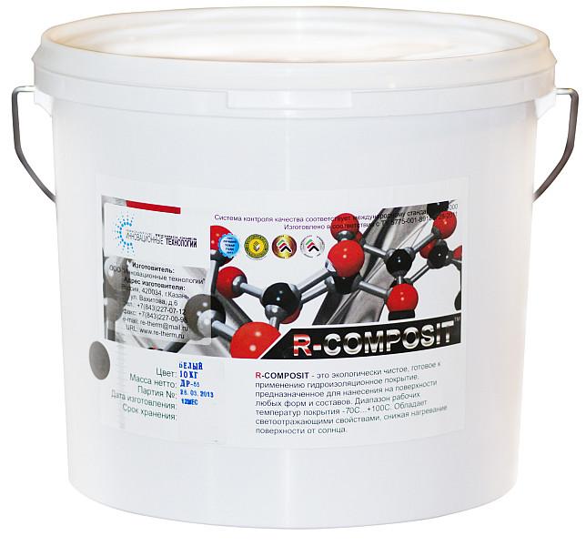 Гидроизоляция (R-COMPOSIT)