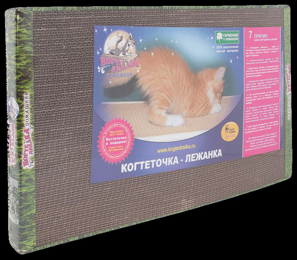 """Когтеточки-лежанки для кошек """"Когтедралка домашняя"""" 56 х 30 см."""