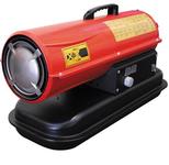 RedVerg RD-DHD30W Воздухонагреватель дизельный