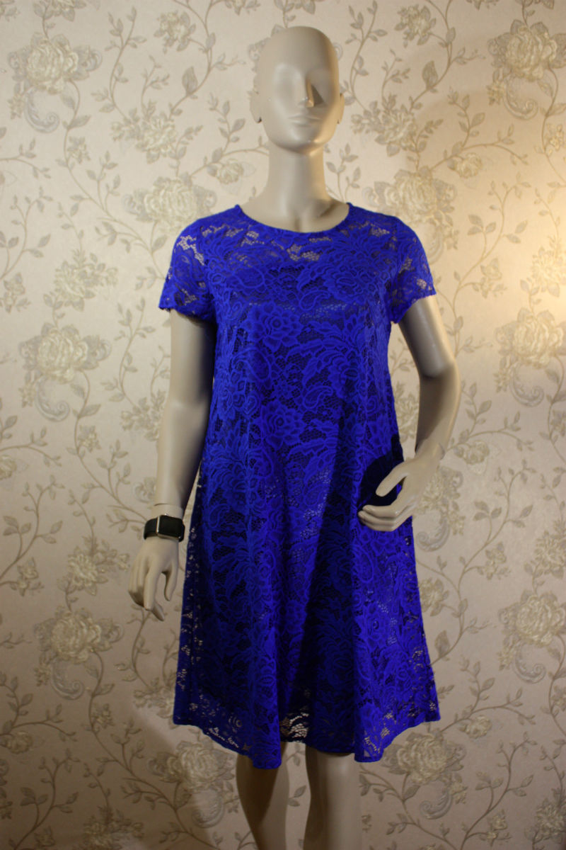Платье Радослава