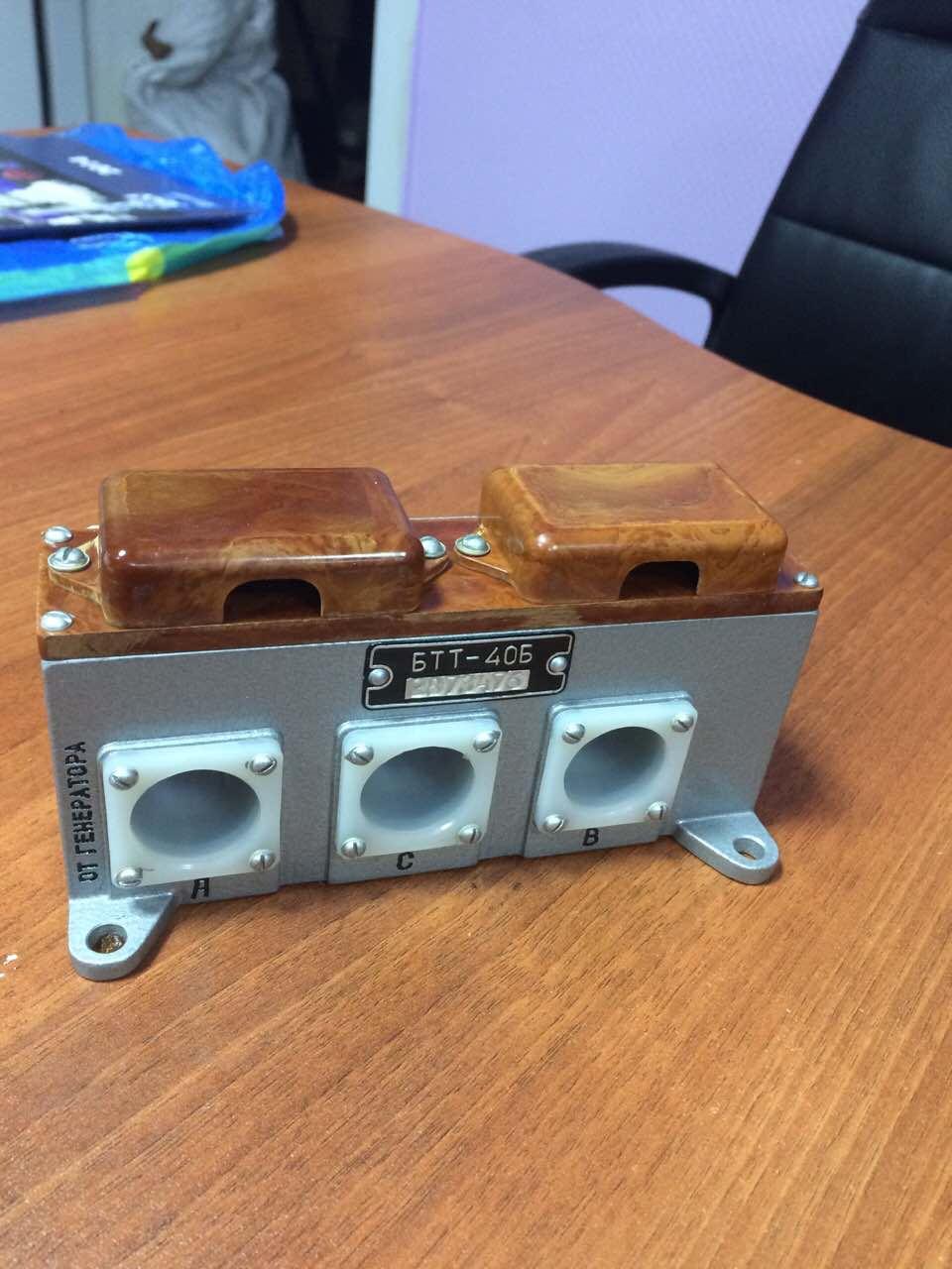 Продаем  Блок трансформаторов тока. БТТ-40Б