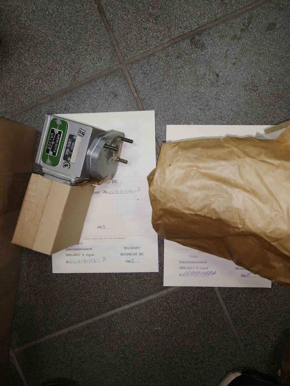 Продам  ЭПВ-150МТ   2СЕР