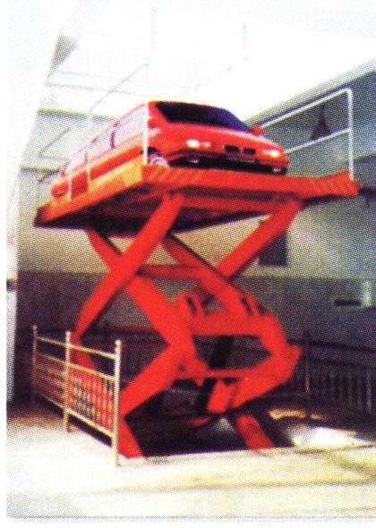Подъемный стол Энергополе SJ 2-3.6 (2000*1200*500)