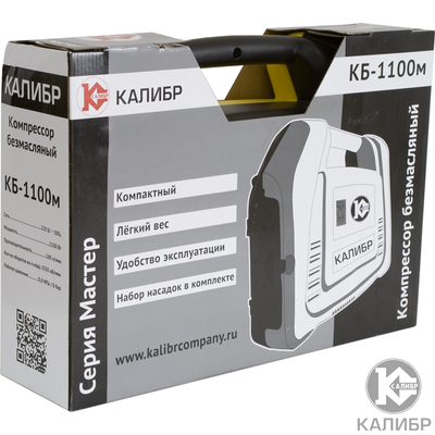 Калибр-Мастер КБ-1100М Компрессор безмаслянный