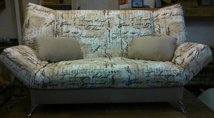 Клик кляк НОВЫЙ диван!