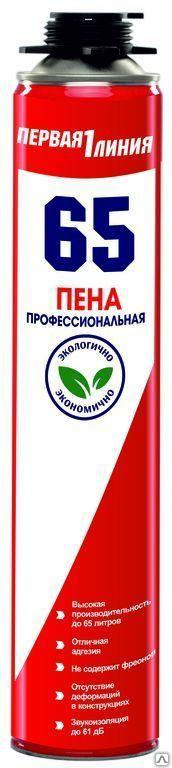 Пена монтажная профессиональная Первая Линия 65(0,900)/12 (ЛЕТО)