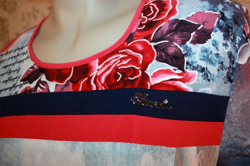 Платье Калерия