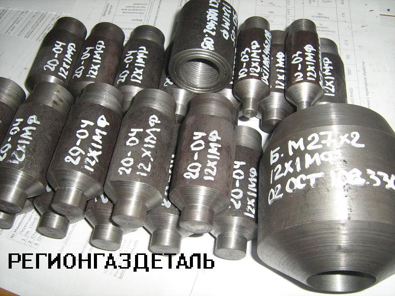 Бобышка М27х2 ст. 12Х1МФ 02 ОСТ 108.530.03-82