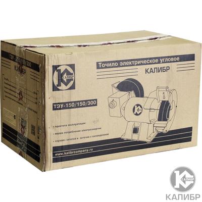 Калибр ТЭУ-150/150/300 Точило