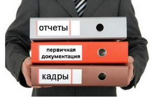 Бухгалтерское обслуживание от 1000 руб в месяц
