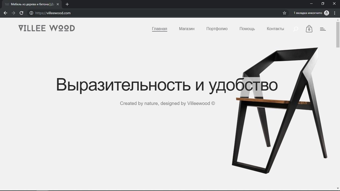 Разработка Правильных Сайтов под ключ!