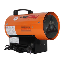 ПрофТепло КГ-10 Газовый теплогенератор