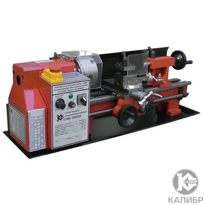 Калибр СТМН-550/350 Станок токарный по металлу