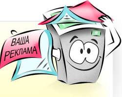 Размещение рекламы на Retava (908*106)
