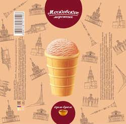 Мороженое в вафельном стаканчике «Крем-брюле»
