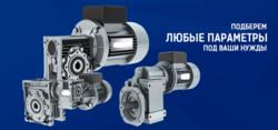 Мотор-редуктор 2Ч-40