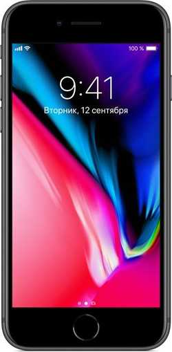 Apple iPhone 8 64 Gb Grey
