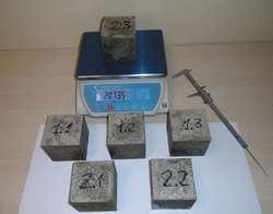Испытание растворных и бетонных смесей