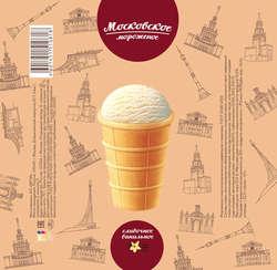Мороженое в вафельном стаканчике «Сливочное ванильное»